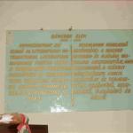 nagykep_469